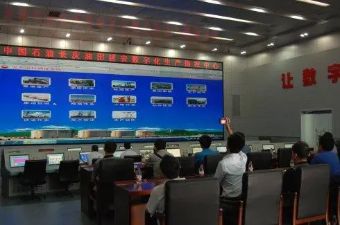 长庆油田建成中国第一个数字化油气田